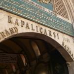 Ararat_P1030254
